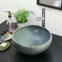 信楽焼 和風 おしゃれ 緑斑点手洗い鉢 洗面鉢 お洒落 洗面器 手洗器...