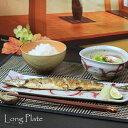 信楽焼 和風 おしゃれ 長皿 魚 皿 和食器 盛り付け 焼き魚 陶器 取り皿 白 赤丸紋角皿 w923-01