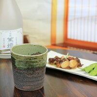 信楽焼焼酎カップタンブラー焼酎グラスおしゃれタンブラー陶器ビアカップビアグラスやきもの信楽コップ焼き物器食器山里ロックカップw920-01