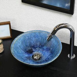 手洗い鉢 陶器洗面 信楽焼 洗...