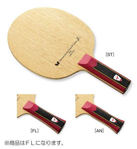 卓球, ラケット  SUPER ZLCFL Butterfly 36601