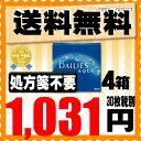 【処方箋不要】 【送料無料】 デイリーズアクア 90枚パック...