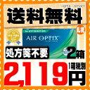 【処方箋不要】 【送料無料】 エアオプティクス 乱視用 2箱セット (...
