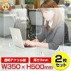 【2枚】\限界価格!/ 飛沫防止 アクリルパーテーション Sサイズ   H500 W350 スタ...