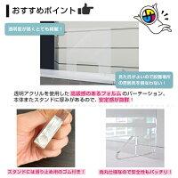 飛沫防止アクリルパーテーションMサイズ