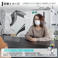 飛沫防止PET軽量パーテーションM