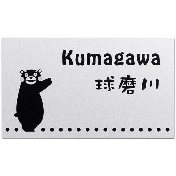 玄関・門用エクステリア, 表札  KU-P02