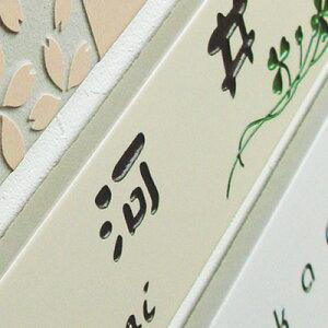表札戸建タイル227×60mmパステルカラーのスリムでおしゃれなタイル表札macaron(マカロン)おしゃれひょうさつ標札門札アルファベット二丁掛け新築祝い引越建売ラッピング無料