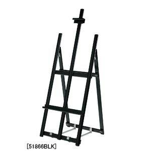 【送料無料♪】アルミイーゼル MS182K ブラック (スタンド看板/アルミ(鉄)イーゼル)