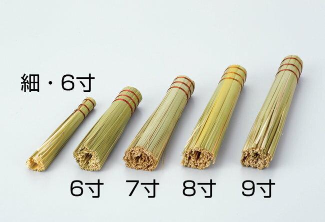 竹・ササラ (細・6寸) [W11220](調理道具/盆ざる・巻き簀・鬼すだれ)