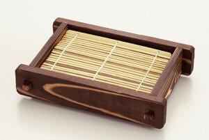 焼杉もりセイロ(N-111) (W18240) (そば・うどん用調理器具・器/そば器・そばざる)