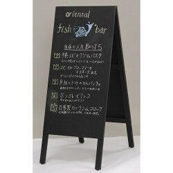【今なら特別ポイント5倍!】 A型看板 黒板A型看板 看板・店舗用看板: 木製A型案内板 カラー:黒 (立て看板 / スタンド看板 / A型看板(A看板) / ブラックボード / チョークで書ける / 黒板) 黒板A型看板 A型看板