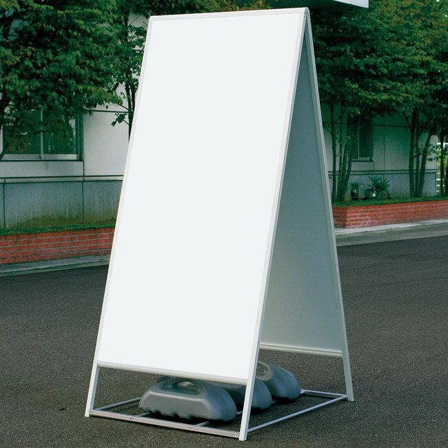 スタンド看板 A型看板 板面貼込式 A型看板 看板・店舗用看板: 大型屋外Aスタンド看板 2240タイプ (ホワイト) (立て看板 / スタンド看板 / A型看板(A看板) / 屋外看板 / 板面貼込式) 板面貼込式 A型看板 A型看板 スタンド看板:サインモール