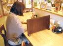 ミニ衝立 ブラウン [W56581](店舗什器・店舗備品/衝立・ロールスクリーン) 2