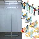 【送料無料♪】飛沫防止ロールアップ収納式 ビニールカーテン付バナースタンド 幅85cm(43953)(店舗用品...
