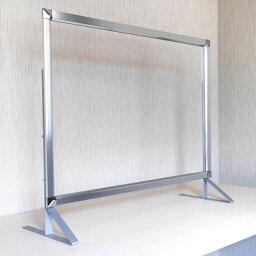 【送料無料♪】3段高さ調節機能付き飛沫感染防止板 PGバリアスタンド プラス シルバー W600(店舗用品/レジ周り備品/飛沫感染防止 レジ・窓口対策用品/卓上タイプ)