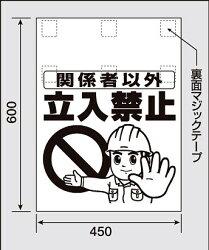 ■寸法図_(mm)