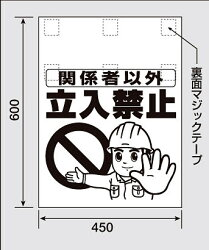 https://image.rakuten.co.jp/signmall/cabinet/cat735/ex2_uni-340-53a.jpg