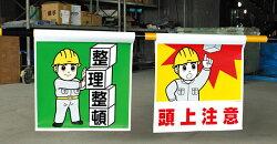 https://image.rakuten.co.jp/signmall/cabinet/cat735/ex4_uni-340-53a.jpg