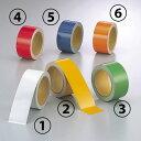安全テープ その他テープ 反射テープ (セパ付) オレンジ 50mm幅×10m巻 その他テープ 安全テープ