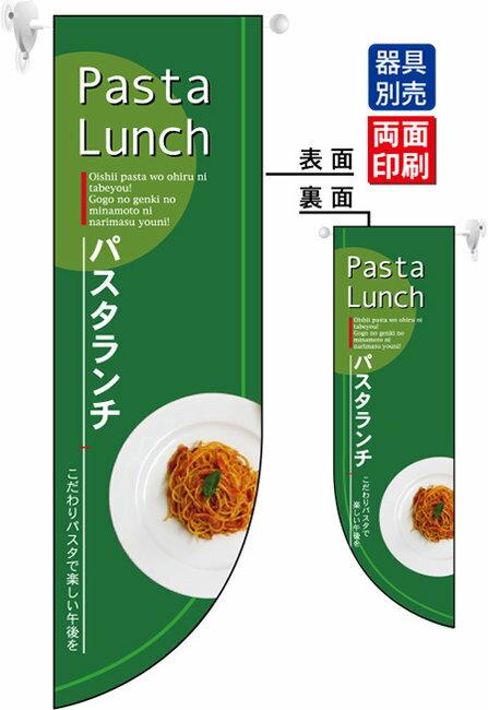 パーティー・イベント用品, 販促品 Pasta Lunch () (POP)