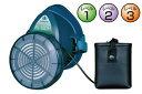【送料無料】電動ファン付呼吸用保護具 (安全用品・標識/安全標識/石綿関連標識・用品)
