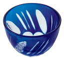 切子小付 (ルリ) [W25693]【和食器・業務用調理道具の用美ブランド】