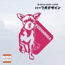 ● ステッカー 犬 のぞき犬 キャバリア ミニフェイスステッカー 自動車 耐水 転写ステッカー パソコン スーツケースペット 名入れ 対象外 ペット