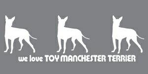 犬ステッカー dogシルエット切り抜きシール TYPE7 103犬種 ペットネーム追加無料ペット 犬 ステッカー ペットステッカー ステッカー オリジナルグッズ