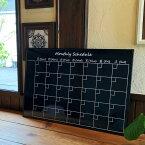 【送料無料】アルミフレームのおしゃれな月間予定表マンスリースケジュール ブラックボード600X900mm 横型壁掛用つや有り光沢板面 乾拭きで消せるゲルチョーク付 カレンダータイプ