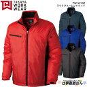 ライトウォームジャケット TW-W182 男女兼用 撥水加工 企業作業服・作業着お勧め TAKAYA タカヤ 4L