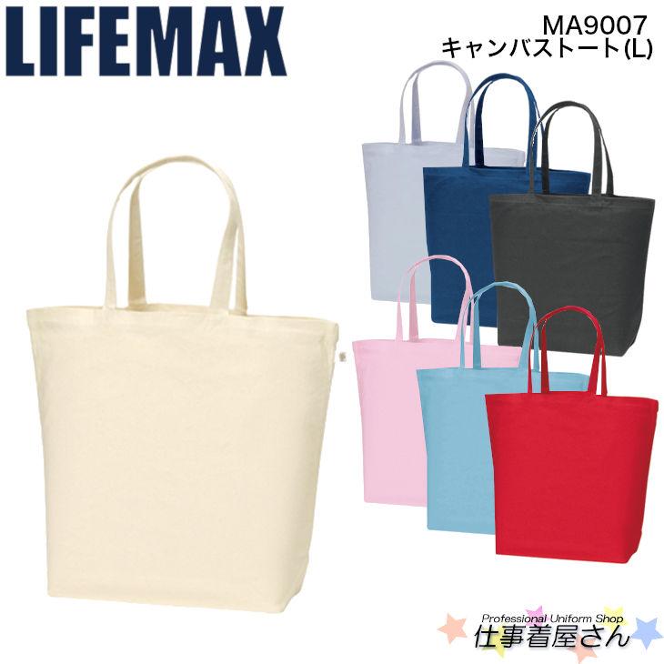 男女兼用バッグ, トートバッグ (L) LIFE MAX BONMAX MA9007