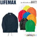 コーチジャケット(裏地なし) ユニセックス LIFE MAX 作業服 通年 ユニフォーム F〜XXL BONMAX お勧め MJ0076