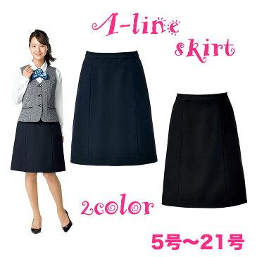 上品な着こなしを叶える深みのあるカラーリングが魅力のAラインスカート【BONMAX】【企業オフィス制服・事務服】