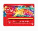 【カランダッシュ】水性色鉛筆スプラカラー 30色セット CARAND'ACHE 水彩色鉛筆
