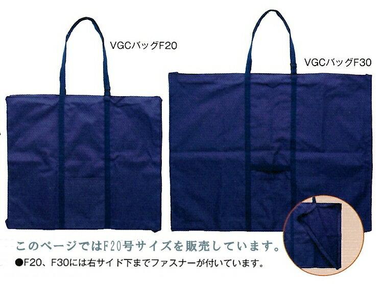 產品詳細資料,日本Yahoo代標|日本代購|日本批發-ibuy99|【ヴァンゴッホ】 キャンバスバッグ サイズF20 ブルー ターレンス VAN GOGH