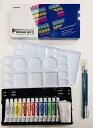 【ニッカー】ポスターカラー ファン・ポスターカラー デザインセットS PNS13N 12mlポスターカラー12色13本(ホワイト)+デザイン筆3本セット 【入学 新学期】