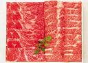 安全・清潔な牧場で育った北海道の黒毛和牛「あべ牛」。極上のスキ焼き用のモモ肉です【送料込...