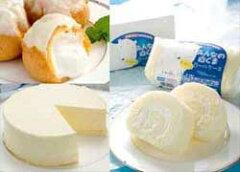 濃厚シュークリーム、チーズケーキふわっふわのロールケーキのセットです【送料無料】北海道ス...