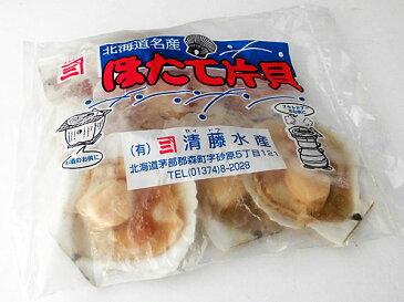 殻付ホタテ貝 10枚(10枚×1袋)送料無料 北海道産 ほたて貝