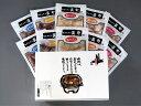 【送料無料】北海道旭川の人気店炭や焼肉小分けセット5種類各200g(100g×2)計1kg(塩ホルモン、豚トロ、塩豚ハラミ、塩鶏すなぎも、牛アカセン) 1