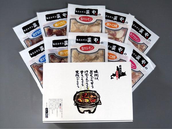 【送料無料】北海道旭川の人気店炭や焼肉小分けセット5種類各200g(100g×2)計1kg(塩ホルモン、豚トロ、塩豚ハラミ、塩鶏すなぎも、牛アカセン)