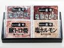 【送料無料】北海道旭川の人気店炭や焼肉セット