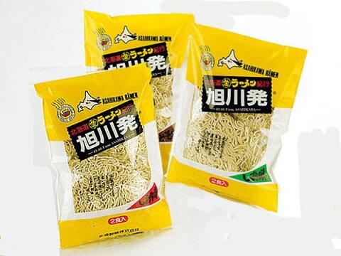 旭川生ラーメン 6食セット(みそ・しお・しょうゆ味各2食)送料無料 旭川発