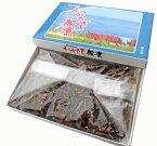 送料無料わかさぎの佃煮 1kg(化粧箱入) 北海道網走湖産