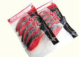【送料無料】北洋産 紅鮭切身10枚(5枚入×2パック)【冷凍便】【お中元】【お歳暮】【母の日 ギフト】【父の日 ギフト】【内祝 ギフト】【冷凍同梱】