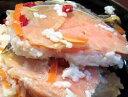 北海道の秋鮭飯寿司(いずし) 1kg【冷凍便】【発送は9月上旬〜3月中旬】 - 北海道四季工房