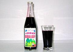 ハスカップの果汁を100%使用し、糖分を加えておいしいジュースにしました!水や炭酸水、お酒で...