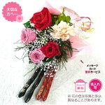 【送料無料】名入れ波形夫婦箸とプリザーブドフラワーブーケ