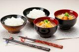 【木製漆器】しあわせセットD/汁椀・茶碗お箸の夫婦セット(箸置きはつきません)
